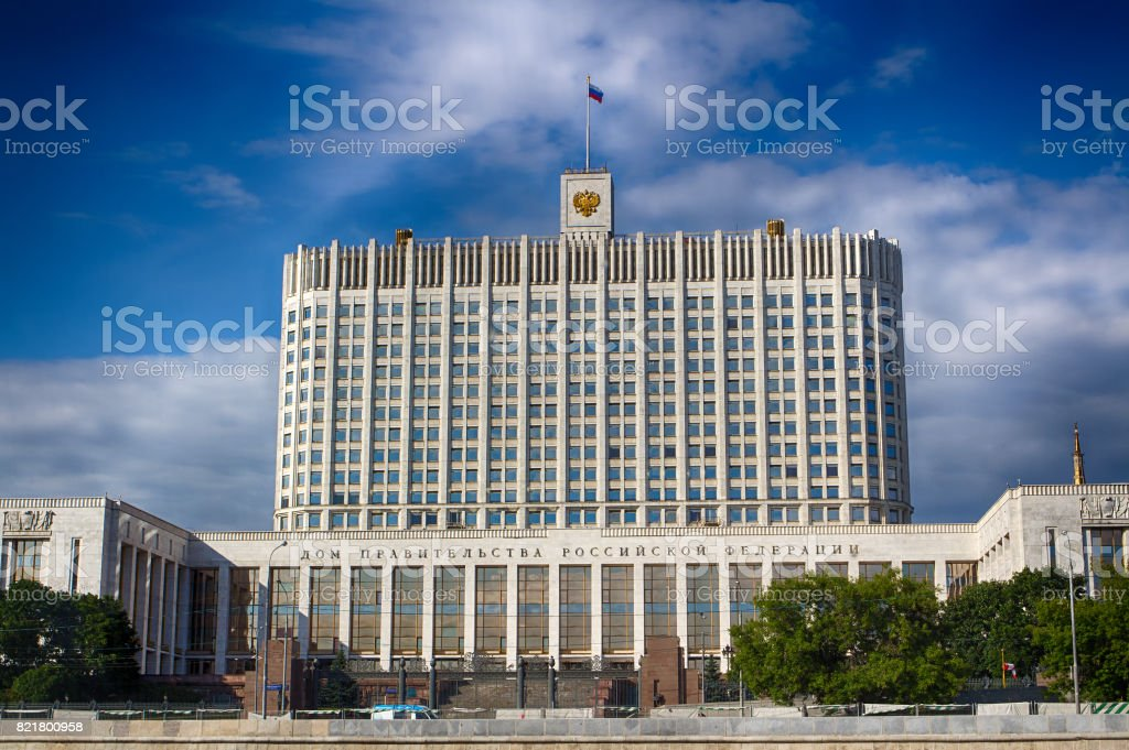 Russia Moscow, the government House of the Russian Federation. stock photo