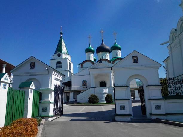Russia, Nizhny Novgorod – Foto