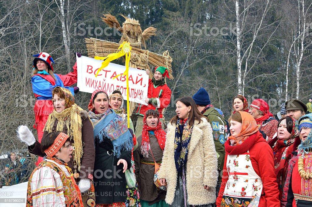 Russia, people taking part in celebration of Bakshevskaya Shrovetide stock photo