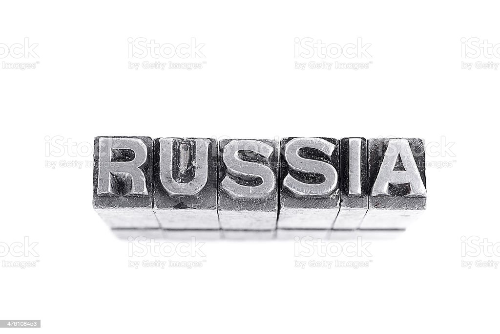 Russia sign, antique metal letter type royalty-free stock photo