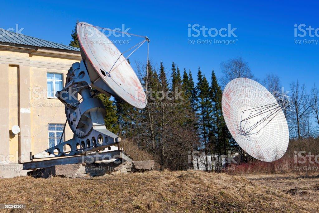 Russia, St. Petersburg, Pulkovo Observatory royaltyfri bildbanksbilder