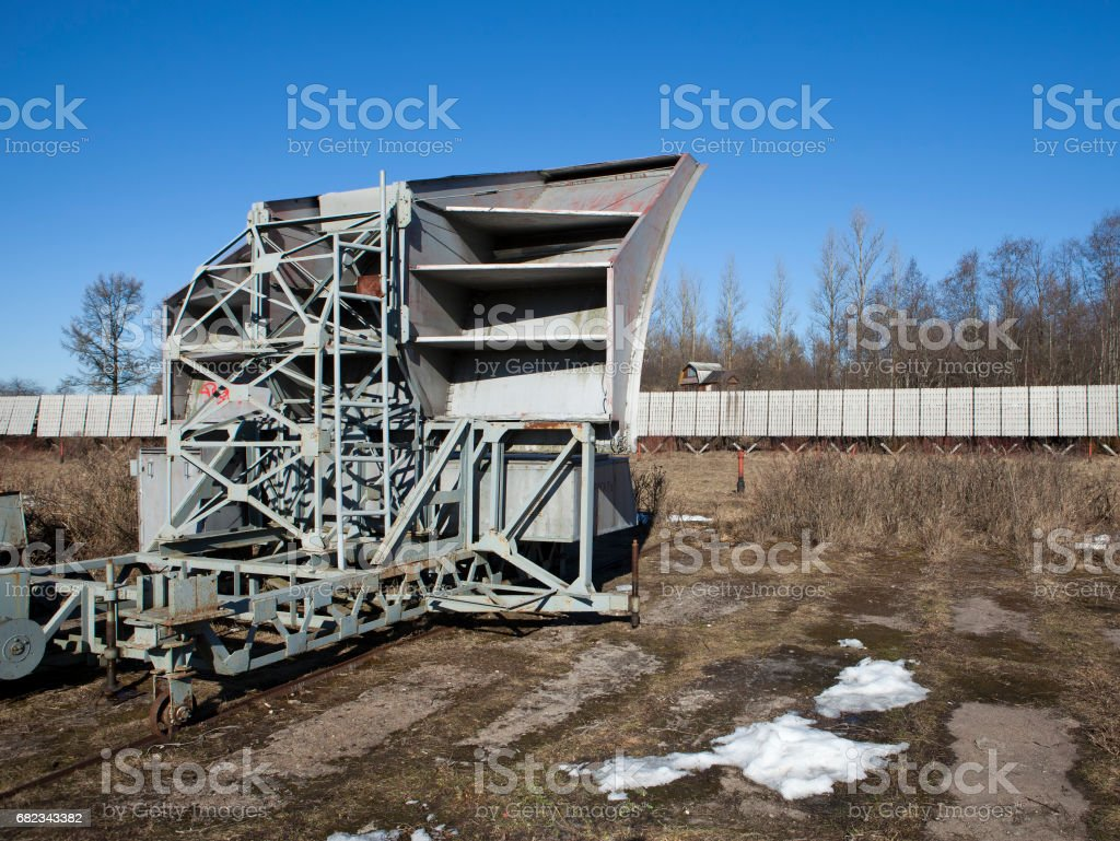Russia, St. Petersburg, Pulkovo Observatory royalty free stockfoto