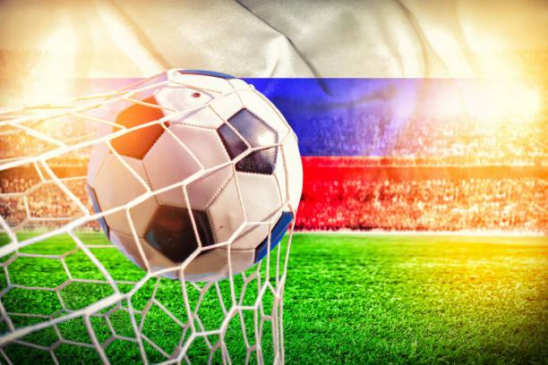 russia stadium soccer 2018 background stock photo