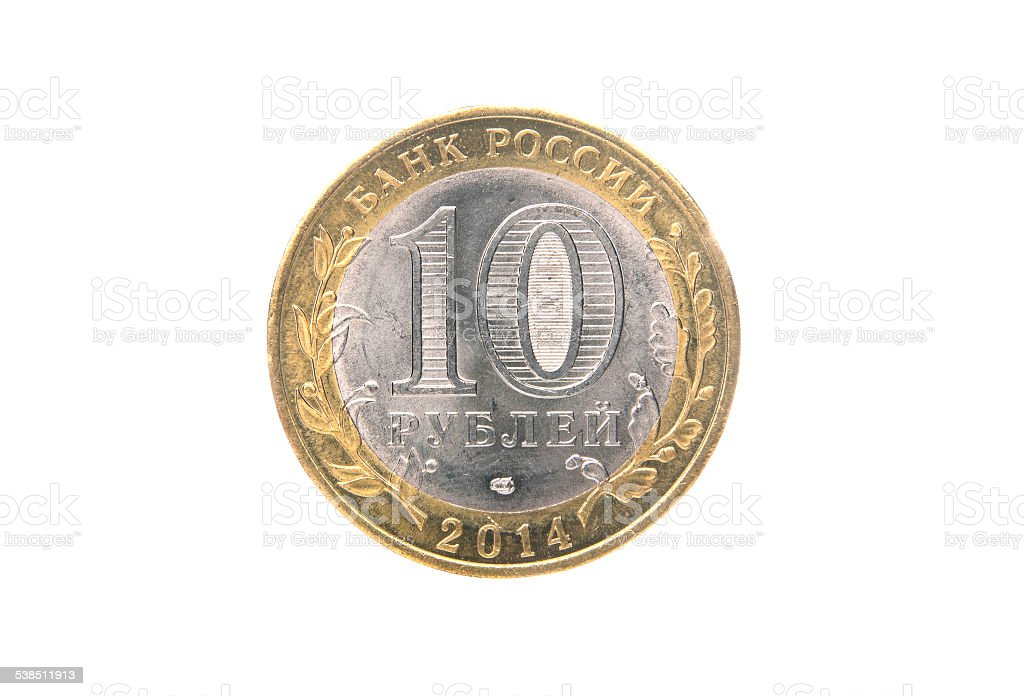 russian 10 rubles coin stock photo