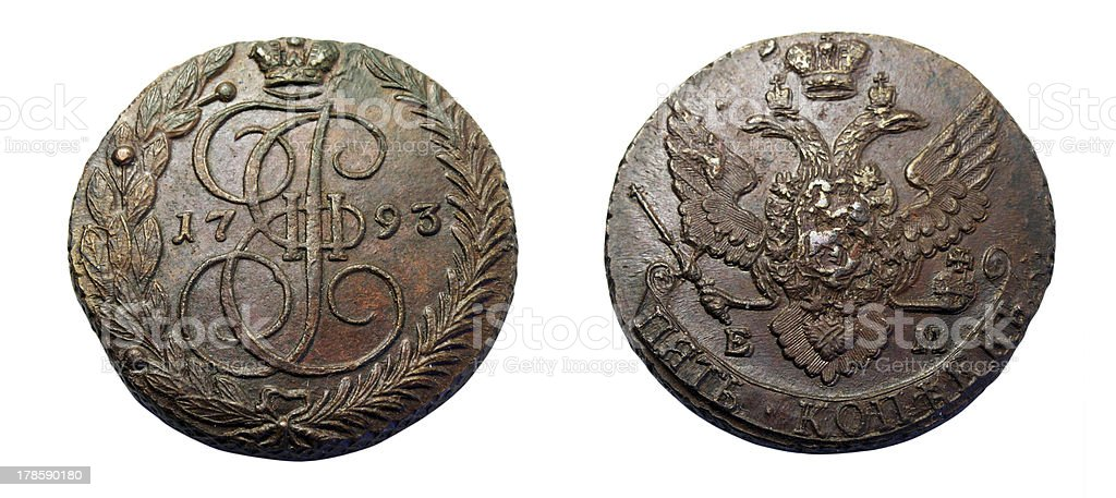 Russian 5 kopeck coin of 1793 stock photo