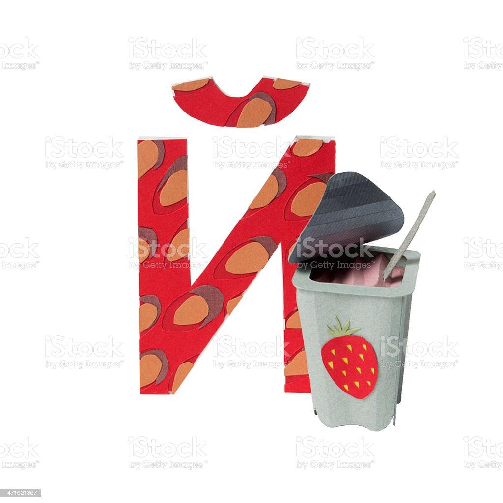 Russian alphabet letter J royalty-free stock photo
