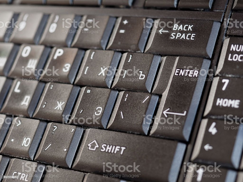 cf2ee0f9c21 Russian and English keyboard with cyrillic and latin alphabet royalty-free  stock photo