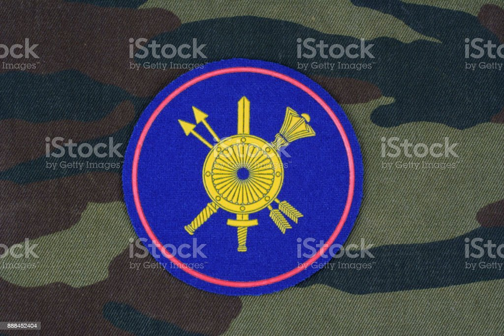 Russian Army The Strategic Missile Troops or Strategic Rocket Forces uniform badge stock photo