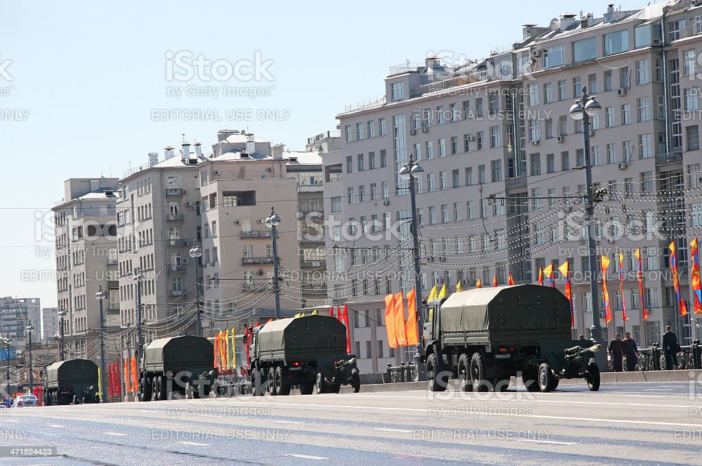 Russian artillery royalty-free stock photo