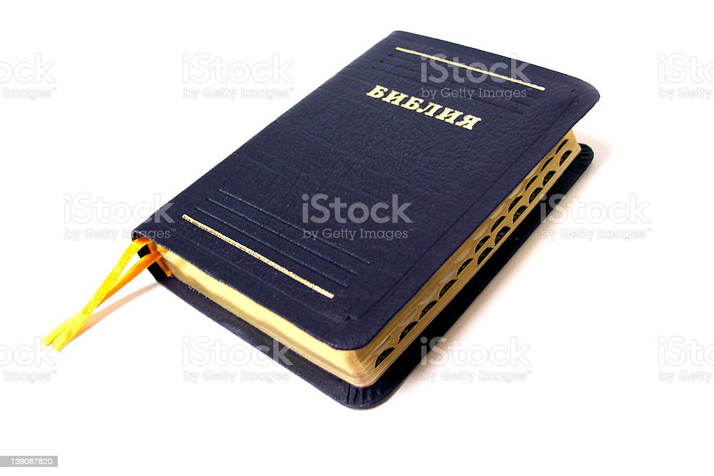 Russian Bible royalty-free stock photo