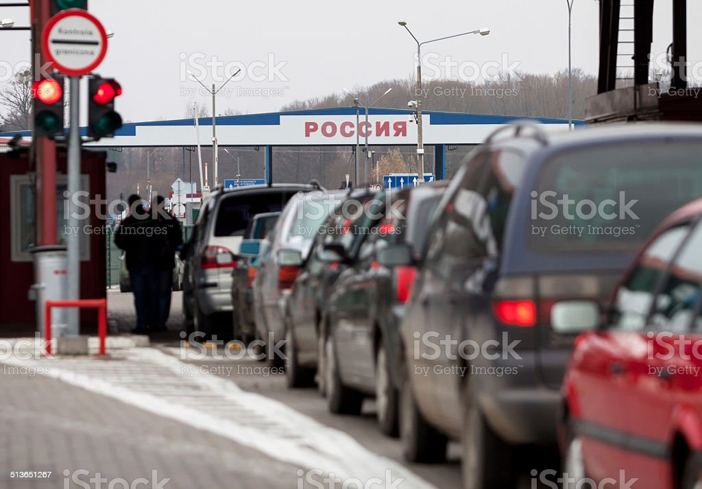 Russian border crossing point. stock photo