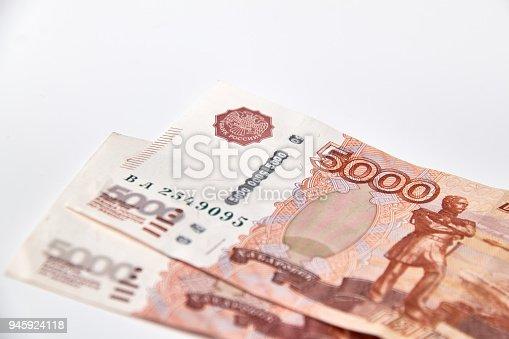 istock Russian Cash Rubles. 945924118