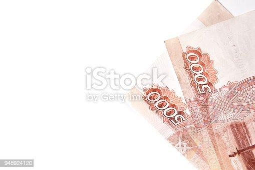 istock Russian Cash Rubles. 945924120