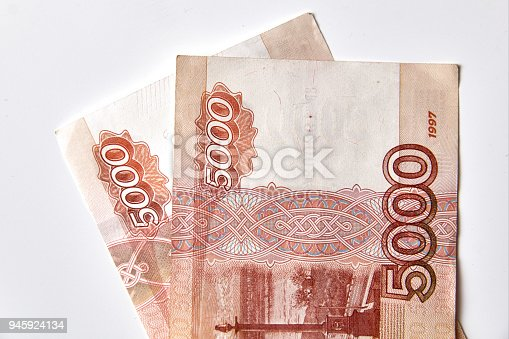istock Russian Cash Rubles. 945924134