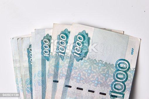 istock Russian Cash Rubles. 945924138