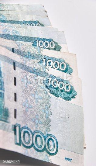 istock Russian Cash Rubles. 945924142