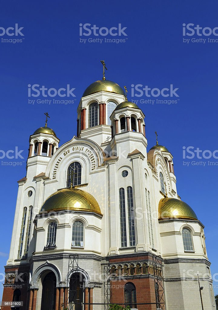 Cattedrale russa foto stock royalty-free