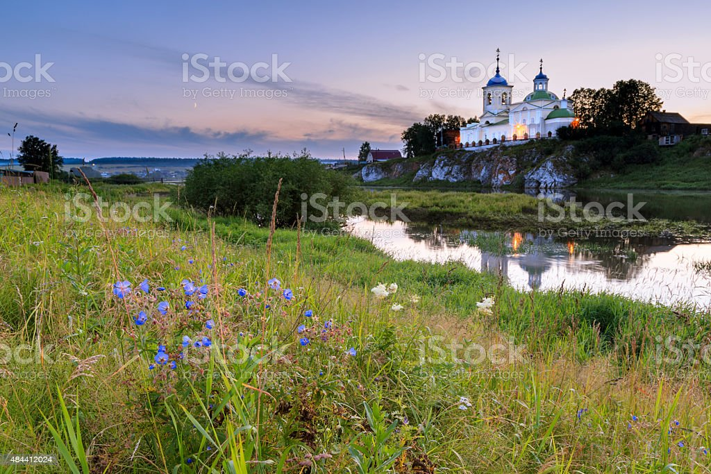 Russian church and nature stock photo