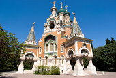 St. Nicholas' Russian Orthodox Cathedral in Nice