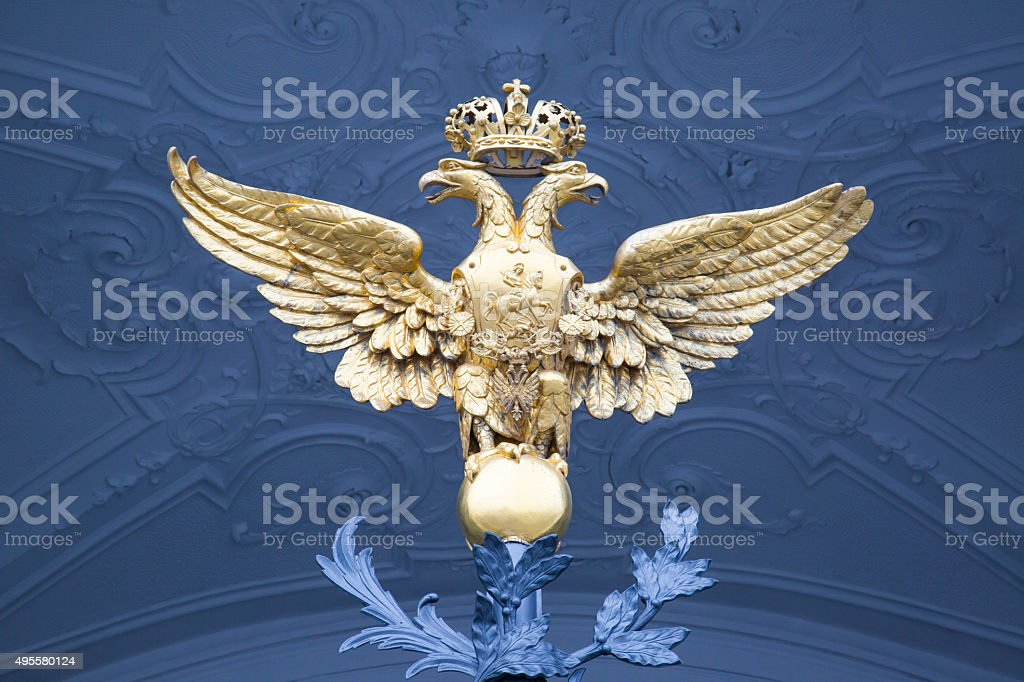 Russian coat of arms stock photo