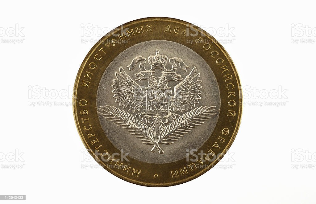Russian coin of 10 rubles royalty-free stock photo