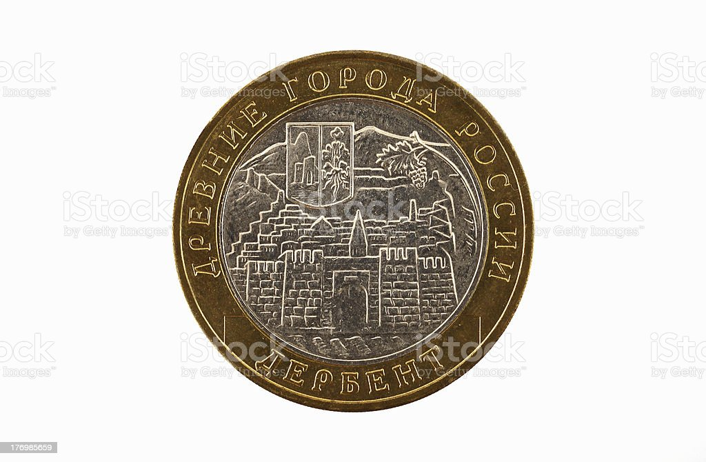 Russian coin of 10 rubles to the image royalty-free stock photo