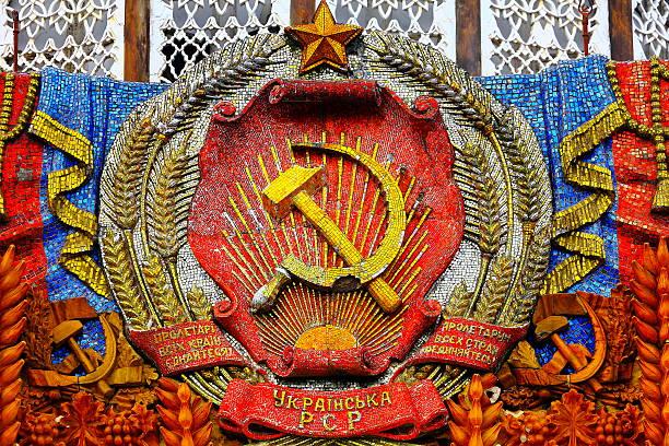 Russe coloré de type mosaïque: Star, marteau et Sickle, Union soviétique - Photo