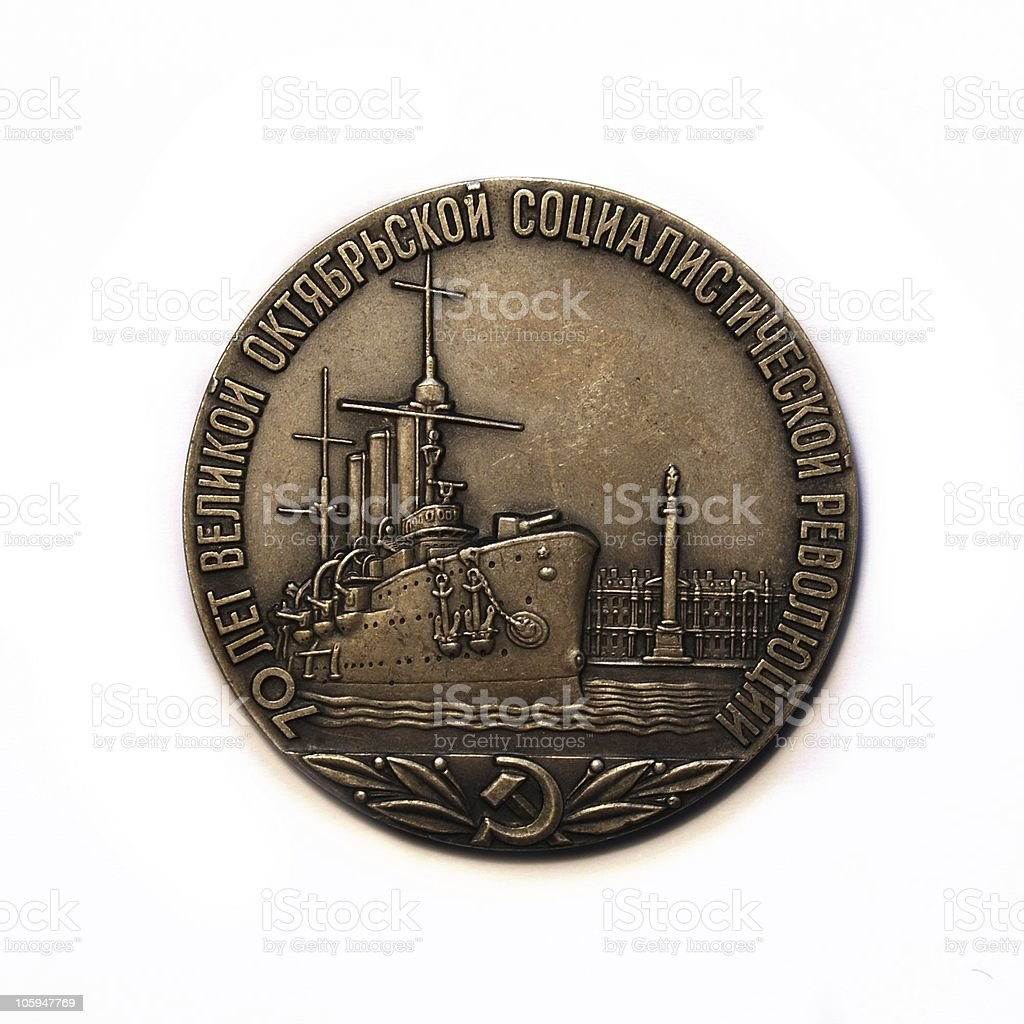 Russian commemorative medal royalty-free stock photo