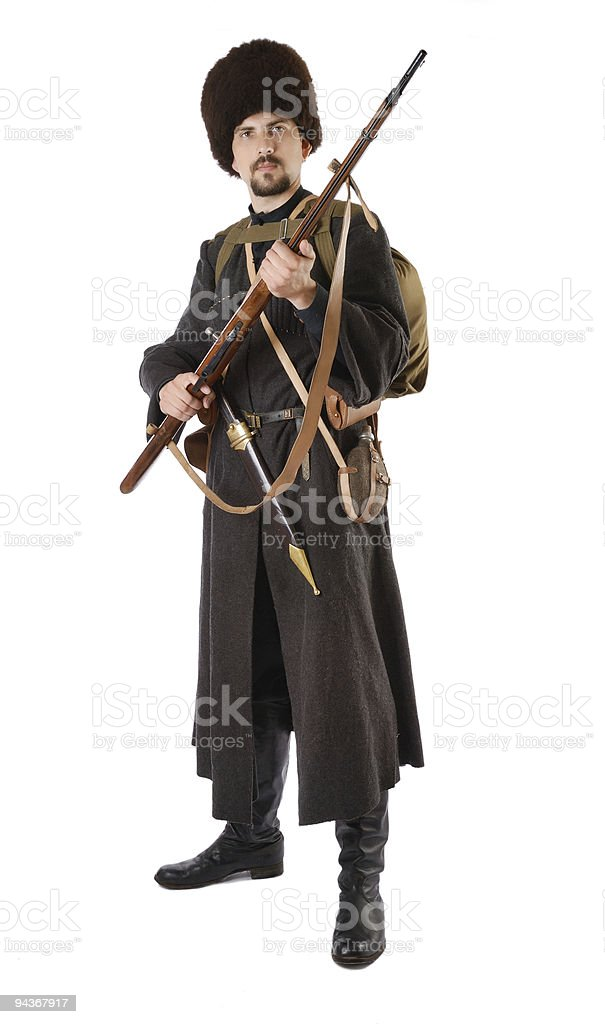 Russian Cossack with a rifle. royalty-free stock photo