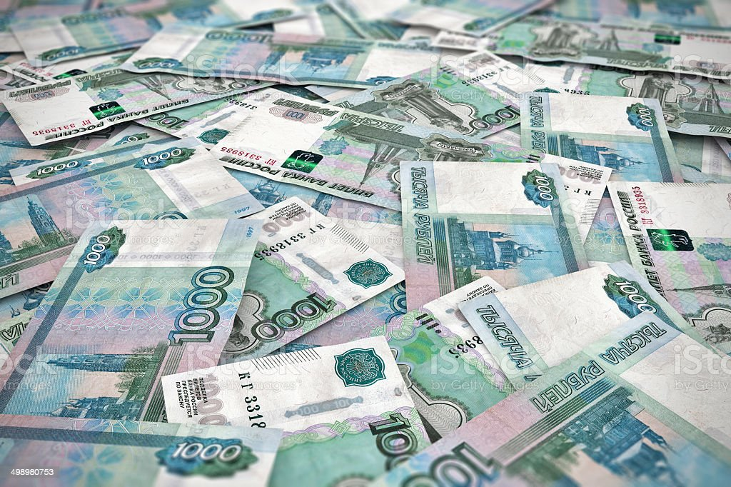 Russian currency stock photo