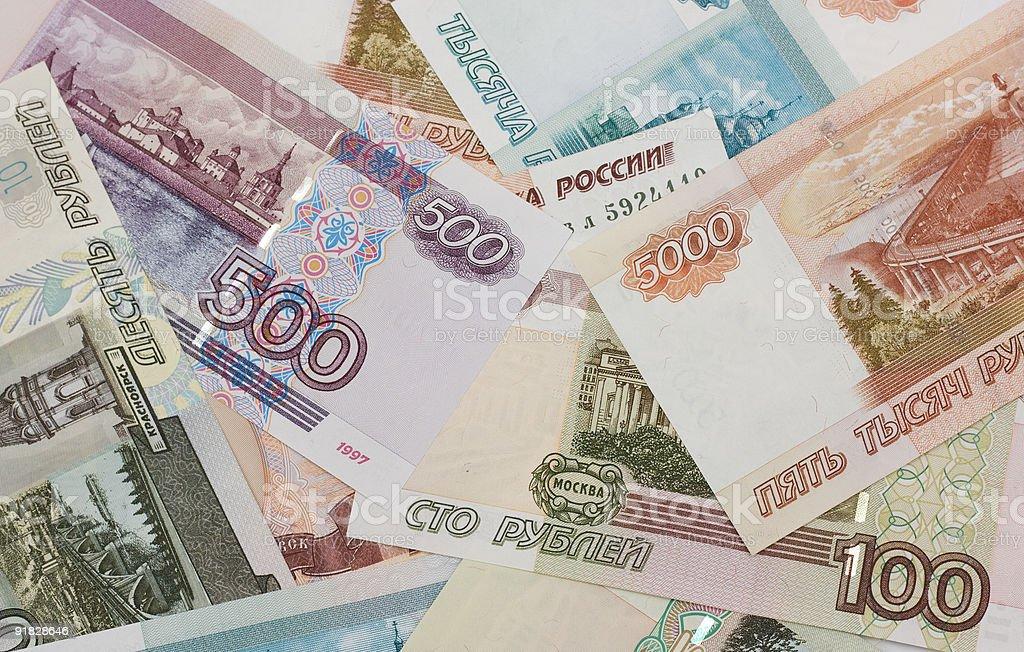 Moneda rusa - foto de stock