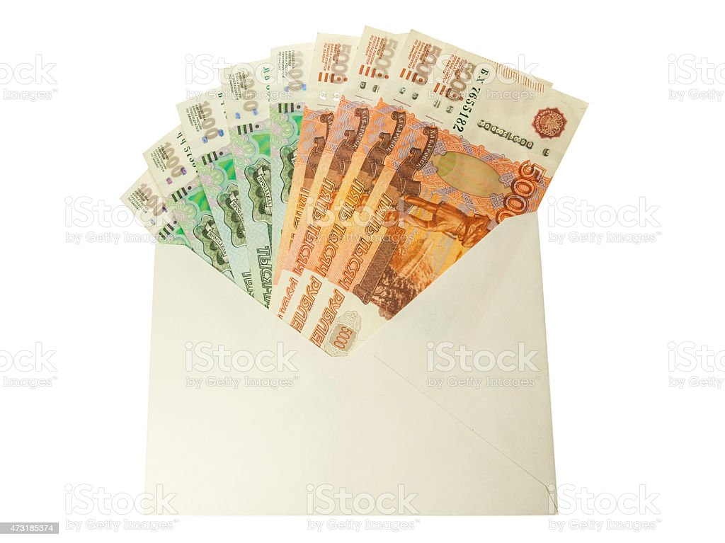 Russian denominations of 1000 and 5000 rubles in the envelope. stock photo