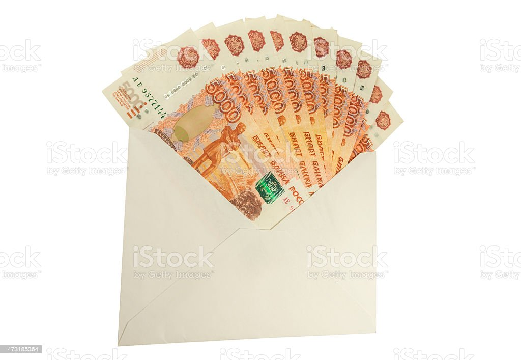 Russian denominations of 5,000 rubles in the envelope. stock photo