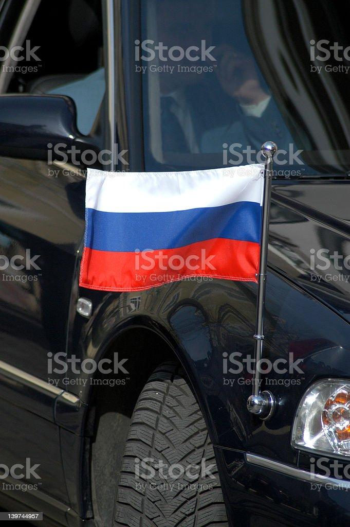 Russian Diplomatic Car stock photo