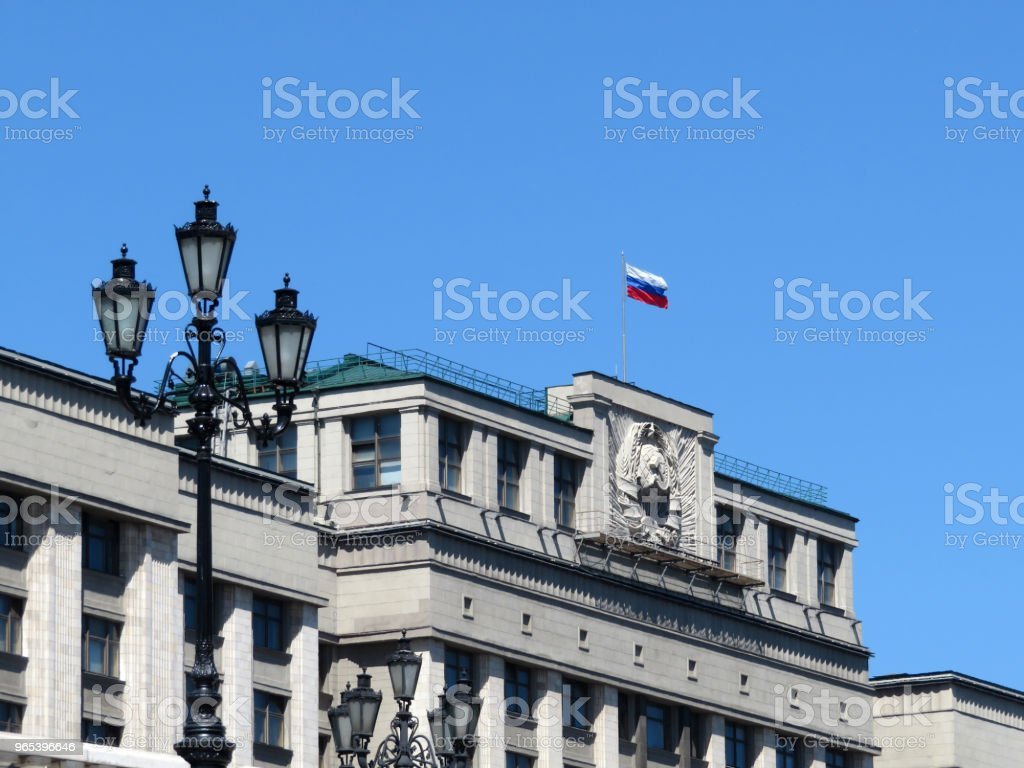 Russian flag on the Parliament building in Moscow zbiór zdjęć royalty-free