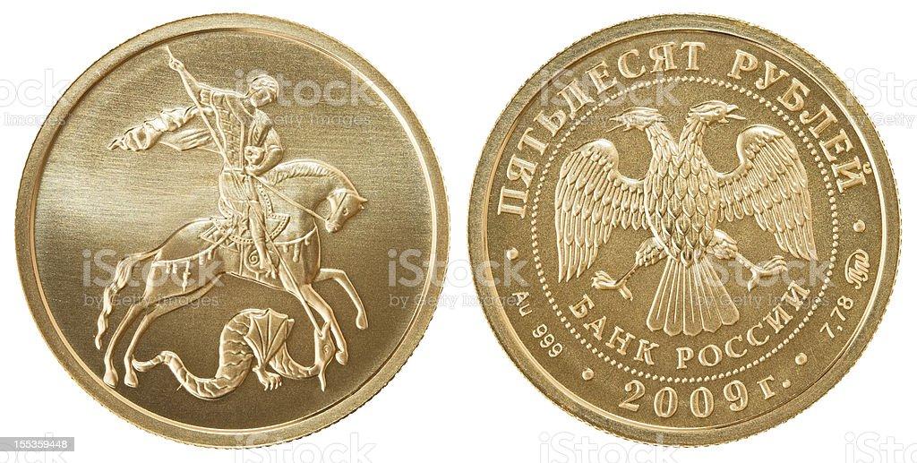 Ruso monedas de oro sobre fondo blanco - foto de stock