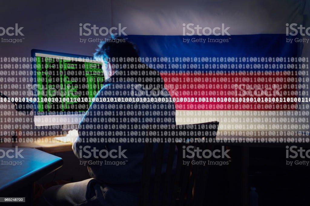 Russian Hacker zbiór zdjęć royalty-free