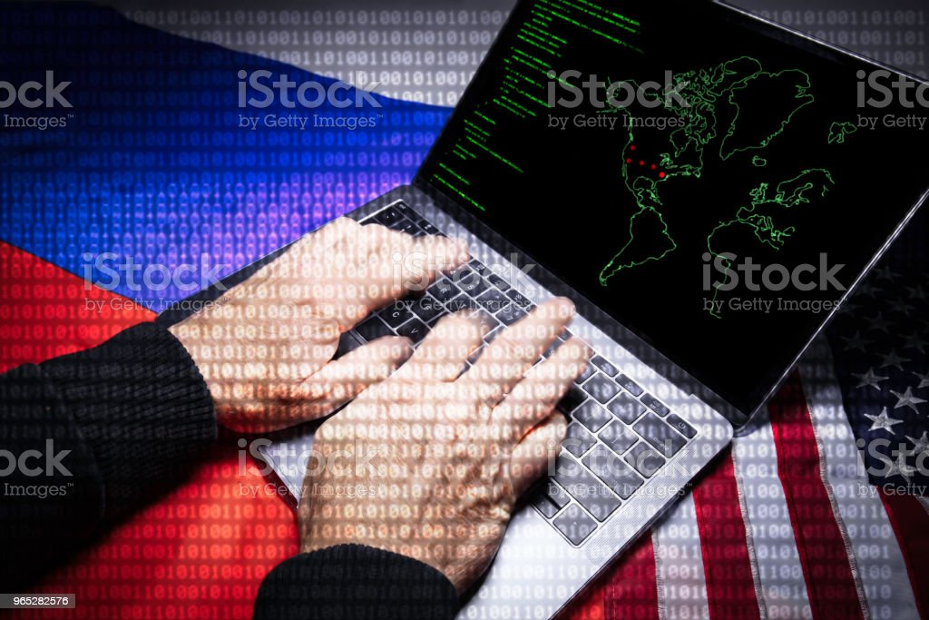 Russian Hacker royalty-free stock photo