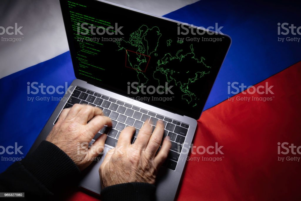 Russian Hacker royalty-free stock photo