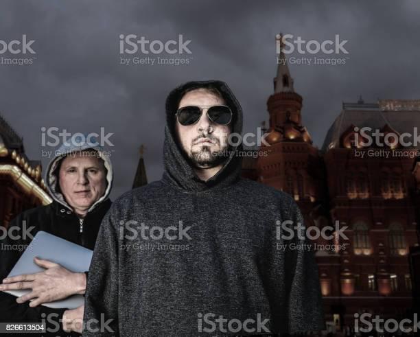 Russian hackers by red square picture id826613504?b=1&k=6&m=826613504&s=612x612&h=lc1yqfuakivhnxcy5gbdjzwyjjvn 59jqbbrqu3umqw=