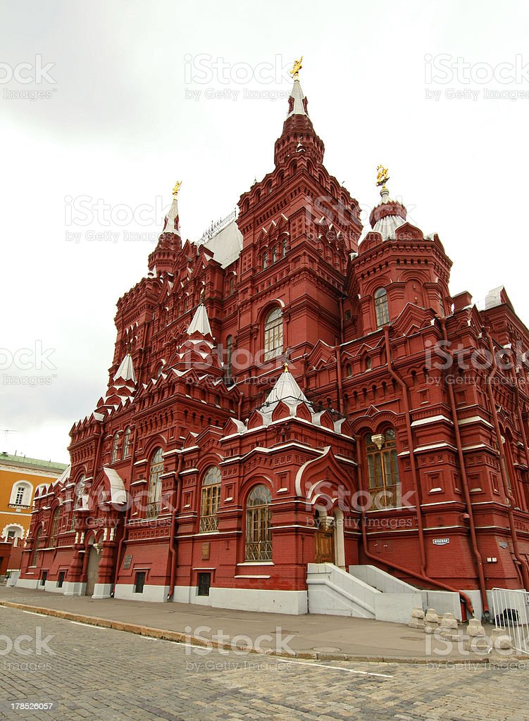 Russian History Museum royalty-free stock photo