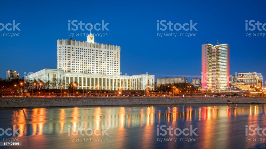 Russian House of Government and the Government of Moscow in the stock photo