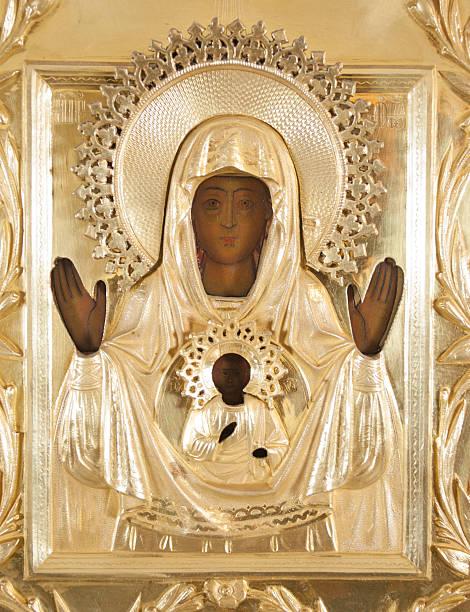 Russian Icon, 19th Century, Korennaya Mother of God stock photo