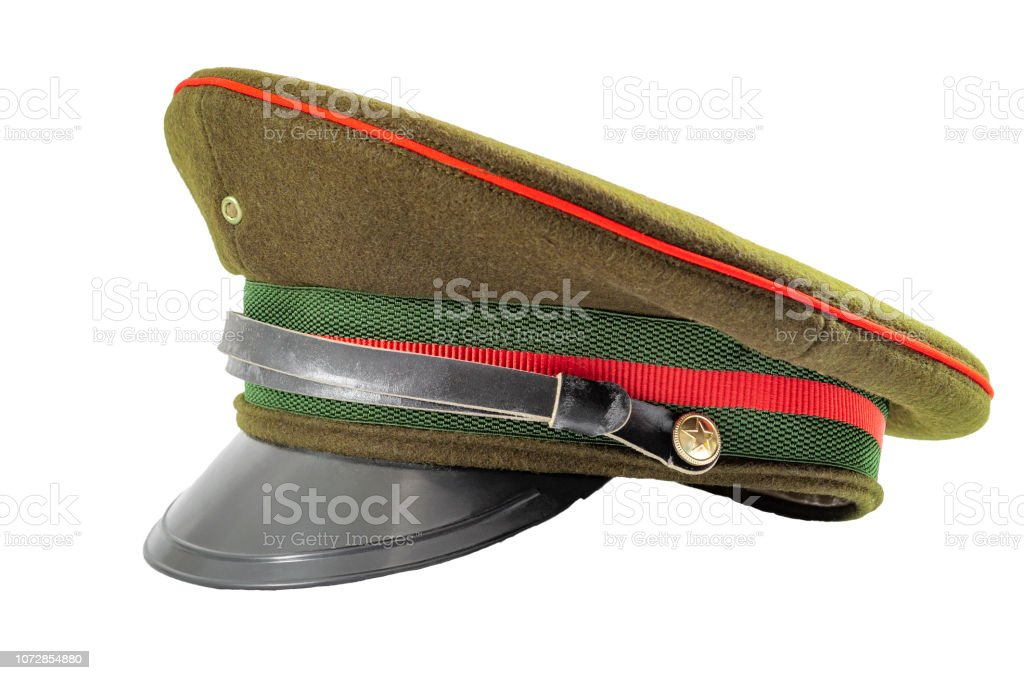 11b1dc295 Russian Military Hat And Soviet Army Uniform Concept With Side View ...