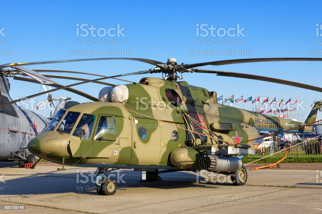Russian military helicopter Mil Mi-171Sh stock photo