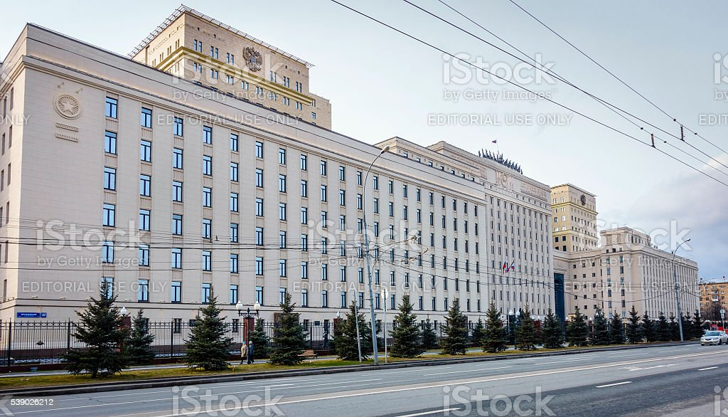 Russian Ministry of Defence stock photo
