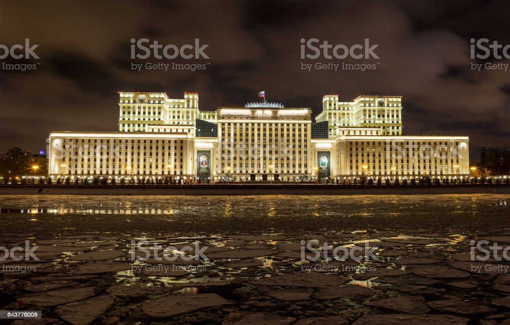 Russian Ministry of Defense, Moscow River covered by ice floes stock photo