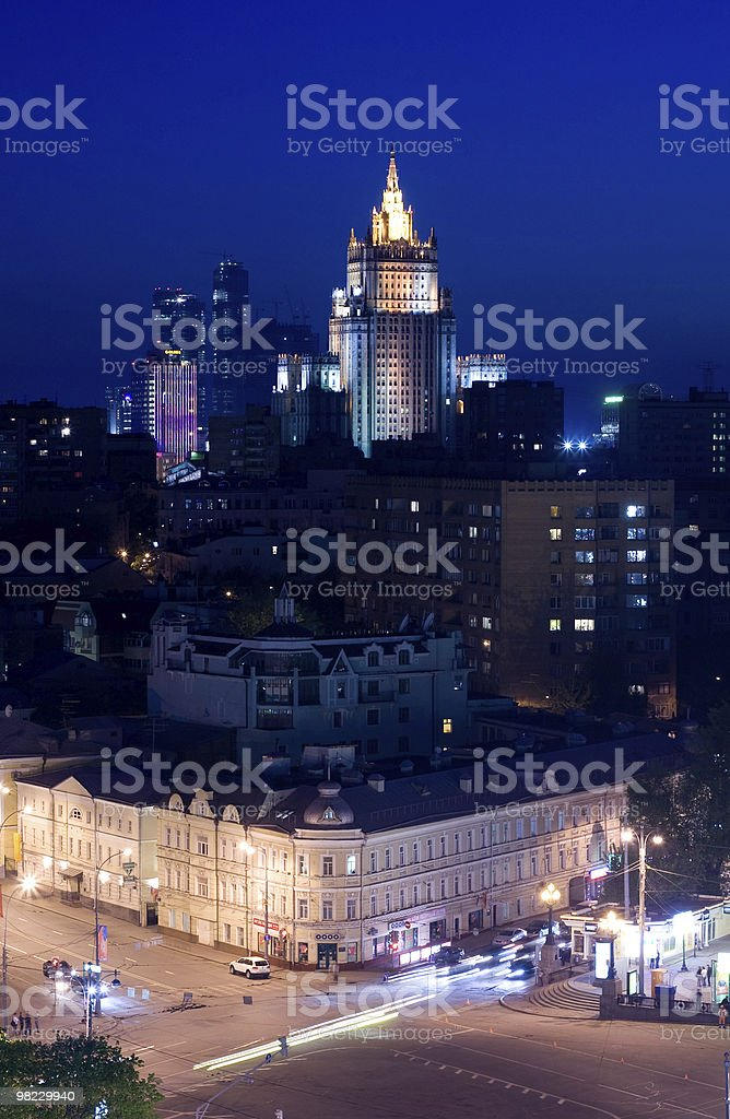Russian Ministry of Foreign Affairs royalty-free stock photo