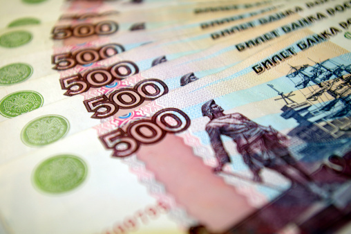 Russian Money Stock Photo - Download Image Now