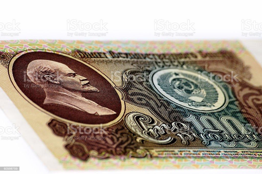 Russian money. Retro. stock photo